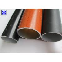 Wholesale 6063 - T5 Colorful Round Aluminum Tube Profiles For Telescopic Drying Rack from china suppliers