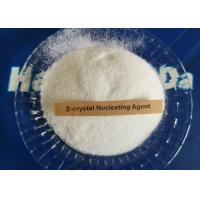 Wholesale β- Crystal Nucleator / Nucleating Agent , Chemical Auxiliary Agent from china suppliers