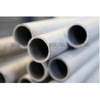Wholesale JIS G3429 Thin Wall Seamless Mild Steel Tubing from china suppliers