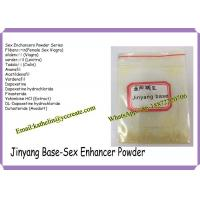 Wholesale Male Enhancer Powder Jinyang Base Extract Sex Enhancement Steroids CAS NO 18850-57-5 from china suppliers
