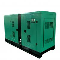 Wholesale Silent Diesel Generator 100KW / 125KVA Cummins Engine Powered Generator from china suppliers