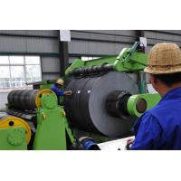 Wholesale Accurate Aluminum Slitter Machine Minimum Burr  Automatic Coil Loading Function from china suppliers