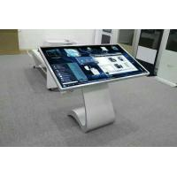 Buy cheap 42inch S style I5 CPU Touch Free Standing Alone Table Information Kiosk from wholesalers