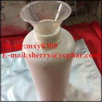 Wholesale Hot Sale Toltrazuril  CAS: 69004-03-1 Pharmaceutical Raw  Powder Supplying!!! from china suppliers