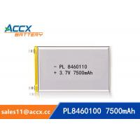 Wholesale 3.7V 7500mAh lithium polymer battery 8460100 pl8460100 li-ion battery for power bank, led light, digital product from china suppliers
