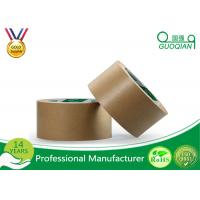 Wholesale Water Activated Kraft Paper Tape Single Side Pressure-Sensitive Adhesive from china suppliers