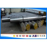 Wholesale Hot Forged Spring Steel Bar, 51CrV4 / 1.8159 Dia80-1200 Mm Forged Round Bar from china suppliers