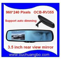 Wholesale Ouchuangbo 3.5 inch Rear view mirror with auto dimming automatic signal detection from china suppliers
