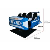 Wholesale Dynamic Electric System 9d VR Cinema With 4 Special Effects Multiple Seat Option from china suppliers