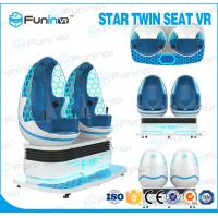 Wholesale Single Control Playstation Gaming Chair , 2 Seats Virtual Reality Equipment from china suppliers
