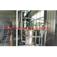 Wholesale commercial industrial starch production plant in china factory design from china suppliers