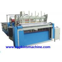 Quality High Speed Toilet Tissue Paper Making Machine , Auto Trimming / Gluing And Sealing for sale