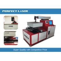 High stability steel laser cutting machine with small laser cutting tolerances