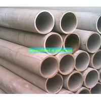 Wholesale 254smo pipe tube from china suppliers