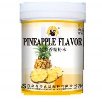 Buy cheap PINEAPPLE FLAVOR POWDER from wholesalers