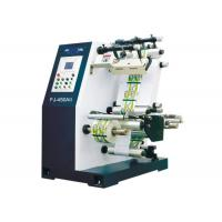 Wholesale Fixed Stroboscope Inspection Rewinding Machine For Printing Products Width Of The Roll 80-450mm from china suppliers