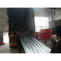 China Sound Insulation Fireproof Magnesium Oxide Wall Panel Making Machine High Performance on sale