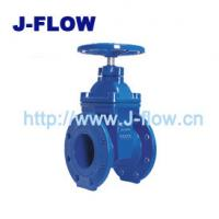 Wholesale AS Resilient Seated Gate Valve AS2638 1600KPA (G4638) from china suppliers