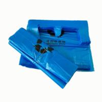 Buy cheap Blue Medical Biohazard Waste Bags Flat Opening For Garbage Packaging ISO14001 from wholesalers