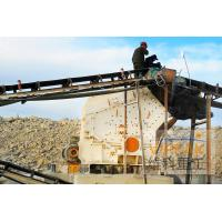 Buy cheap rock crushers manufacturer  stone crusher prices  portable crusher from wholesalers