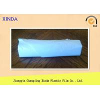 Wholesale Original Bulk 60ltrs 30 Micron Kitchen Garbage Bags Refuse Liner On Rolls Tear Top from china suppliers