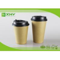 Wholesale Disposable Virgin Kraft Brown Food Grade Single Wall Cups 12oz/16oz with Coffee Lids from china suppliers