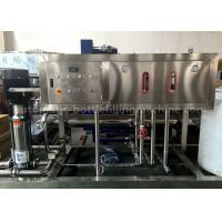 Wholesale 1T RO Water Purification Machine 220V / 380V For Small Pure Water Filling Line from china suppliers