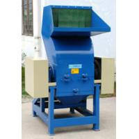 Wholesale Film crusher from china suppliers