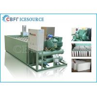 Wholesale Denmark Danfoss Ice Block Machine For Supermarkets / Cold Drink Shops from china suppliers