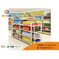 Wholesale Easy Assemble Wood Display Rack Durable Wood Flooring Display Stands from china suppliers