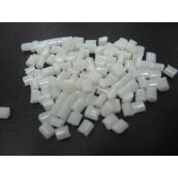 Wholesale Nano White Flame Retardant Masterbatch For Plastic Wood / Building Materials from china suppliers