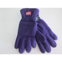 China Full Five Fingers Fleece Gloves--Thinsulate Lining--Give out Heat Gloves--Winter Gloves--Outside Gloves on sale