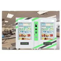 Wholesale Automatic Pharmacy Vending Machine , Hospital Use Pharma Vending Machines With Wifi from china suppliers