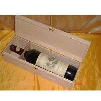 Buy cheap Wooden Wine Box from wholesalers