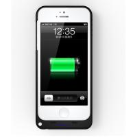 China Fahional hot item iPhone 5 battery case on sale