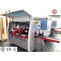 Buy cheap High Precision /12month warranty/5 Head Moulder/Woodworking Machine /Energy from wholesalers