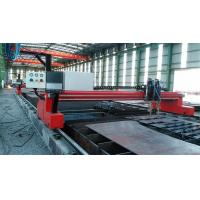 Buy cheap 2 Sets Flame Cutting Torches Use CNC Control Gantry Cutting Machine For Steel from wholesalers