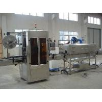 Wholesale inserting machine from china suppliers