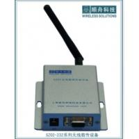Wholesale RS232,SZ02 wireless communication module, wireless measuring from china suppliers