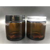 Wholesale Light brown Custom 100ml cream perfume spice glass jars from china suppliers