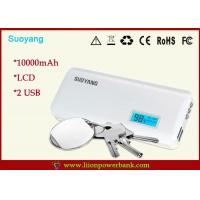 Wholesale 10000mah External Power Pack , 5V 1A / 2A ultra thin power bank from china suppliers