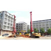 Buy cheap TR100 Rotary Hydraulic Drilling Rig For Foundation Engineering Max Output Torque from wholesalers