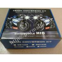 Buy cheap Top quality and high brightness Motorcycle Integration of H6-3HLHID xenon lamp from wholesalers