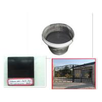 Wholesale Black Airless Steel Spray Paint For Anti-rust Protection Gates from china suppliers