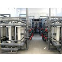 Wholesale Chemical Wastewater Treatment System Activated Sludge SBR Process Stable from china suppliers