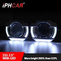 Wholesale China manufactuer Auto Accessories bi-xenon Projector Lens with LED Daytime Running Light Auto Headlight from china suppliers