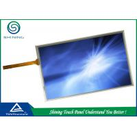 Wholesale 5 Wire Resistive Car Touch Panel / 7 Touch Screen Panel Single Touch from china suppliers