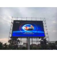 Wholesale Advertising Video Media facade Outdoor Full Color Led Display With Fixed Installation from china suppliers