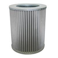 China Transportation Gas Filter Element For Distribution Stations High EfficiencyG5.0 for sale