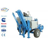 Wholesale 2.5km/H Electrical Cable Pulling Equipment , 4800kg Hydraulic Cable Puller from china suppliers